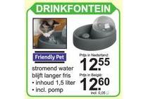 drinkfontein