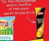 eru cheesespread