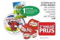 la vache qui rit of mini babybel