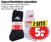 kappa of new balance sportsokken