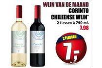 corinto chileense wijn
