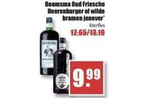boomsma oud friesche beerenburger of wilde bramen jenever