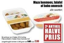 maza hoemoes falafel of baby anoesch