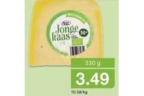 mama nature jonge kaas