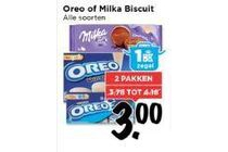 oreo of milka biscuit