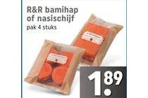 r en r bamihap of nasischijf