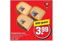 koggelandse kaas