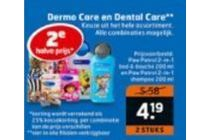 dermo care en dental care