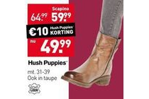 hush puppies laarsjes
