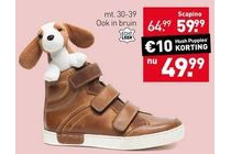schoen hush puppies