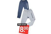 dunlop joggingbroek
