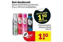 8x4 deodorant