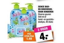 sence bad en douchegel voor kinderen