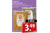 kingcorn pluimveevoer