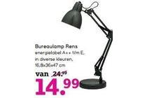bureaulamp rens