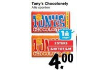 tomy s chocolonely