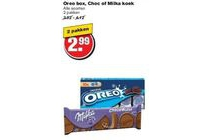 oreo box choc of milka koek