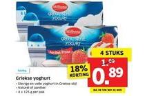 milbona griekse yoghurt