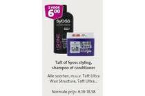 taft of syoss styling shampoo of conditioner