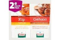 verstegen mix voor gehakt voor gehakt of kip