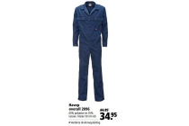 havep overall 2096 nu eur34 95