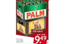hertog jan of palm bier