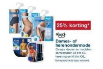 sloggi dames of herenondermode