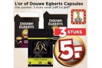 l or of douwe egberts capsules
