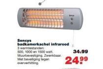 sencys badkamerkachel infrarood nu eur34 99
