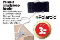 polaroid smartphonehouder