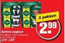 activia yoghurt