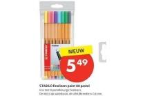stabilo fineliners pint 88 pastel