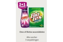 omo of biotex wasmiddelen