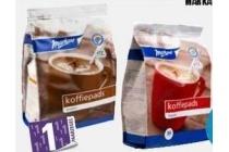markant koffiepads