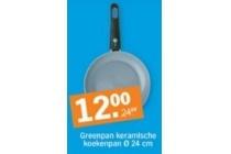 greenpan keramische koekenpan 24 cm