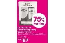 david beckham geschenkverpakking beyond forever