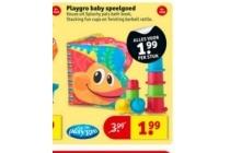 playgro baby speelgoed