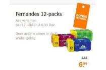 fernandes 12 packs