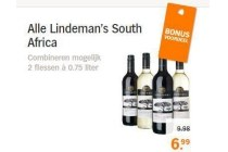 alle lindeman s south africa