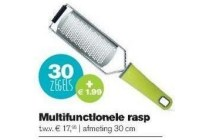 multifunctionele rasp