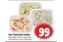 ons thuismerk salade