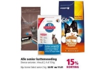 alle senior kattenvoeding