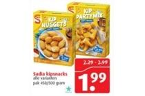 sadia kipsnacks