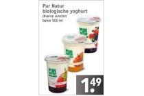 diverse soorten pur natur biologische yoghurt