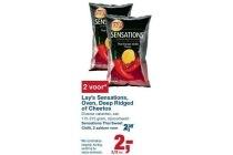 lay s sensations oven deep ridged of cheetos