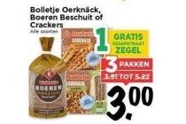 bolletje oerknaeck boeren beschuit of crackers
