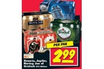 bavaria hertog jan grolsch of jupiler 8 6 packs