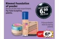 rimmel foundation of poeder