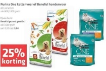 purina one kattenvoer of beneful hondenvoer