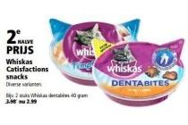 whiskas catisfactions snacks